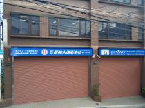 株式会社阪神水道衛生社