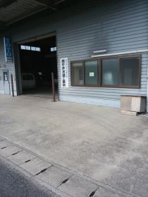 株式会社平井水道工業所