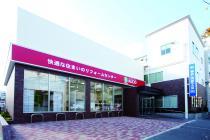 神戸洗管工業株式会社