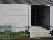 株式会社長村商会